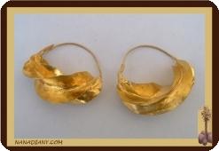 Boucles d'oreilles africaine en laiton  peuhl/peul. Mali 3cm Ref 4301